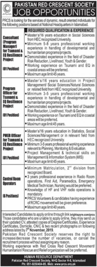 PRCS Islamabad Jobs 2019
