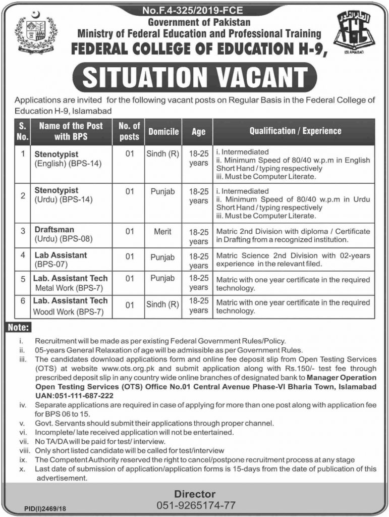 Ministry of Federal Education & Professional Training Jobs 2019
