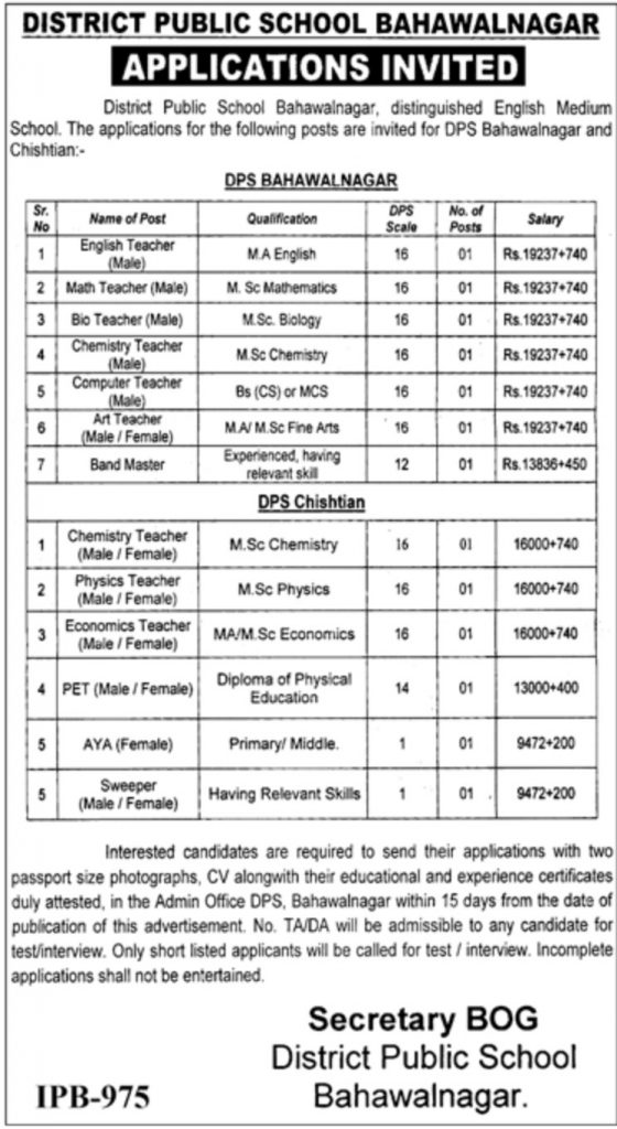 DPS Bahawalnagar Jobs 2019