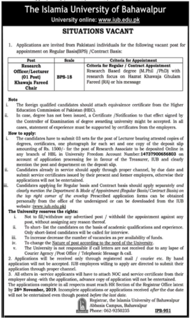 IUB Jobs 2019 For Lecturer | Islamia University of Bahawalpur Jobs 2019