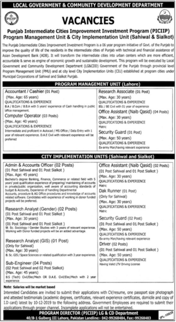 LG&CD Department Punjab Jobs 2019