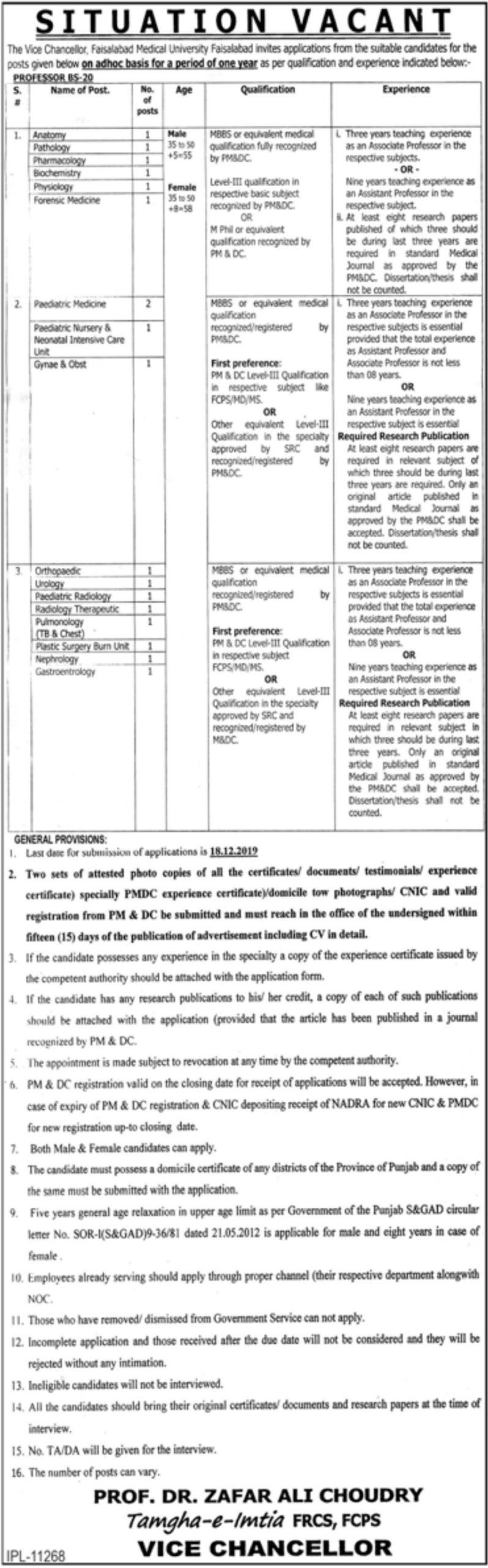 DHQ Hospital Faisalabad Jobs 2019