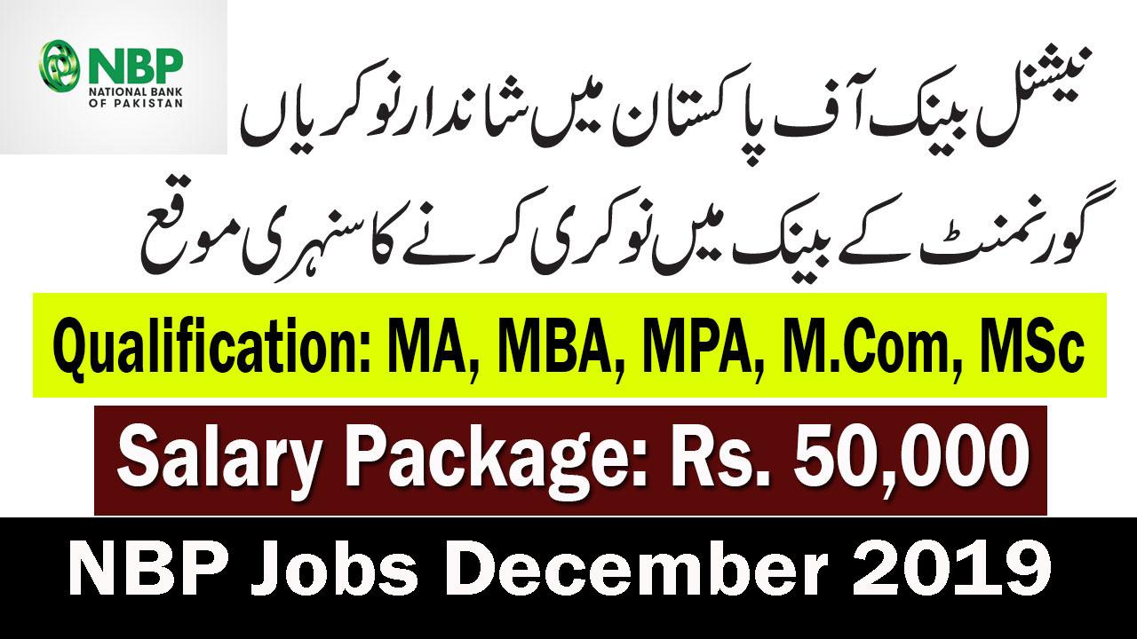 NBP Jobs December 2019