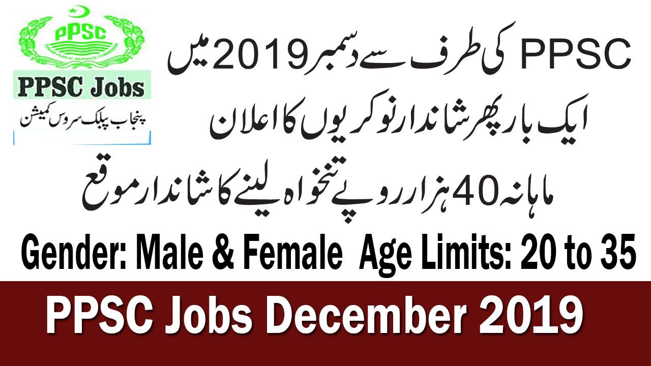 PPSC Jobs December 2019