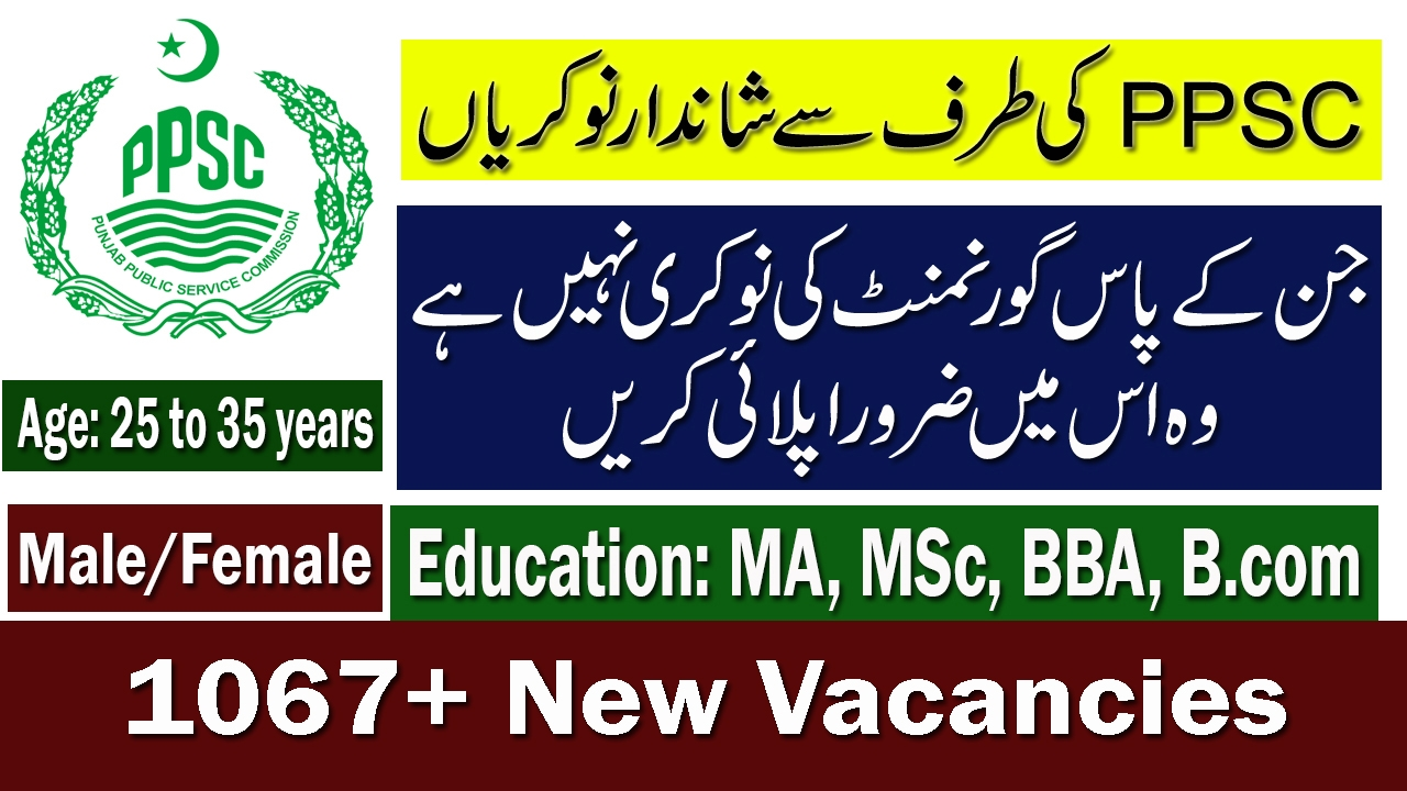 PPSC Latest Jobs
