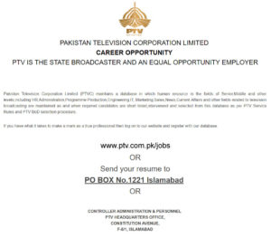PTV Jobs December 2019 Pakistan Television Corporation Limited Apply Online