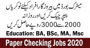 Paper Checking Jobs 2020 From BISE
