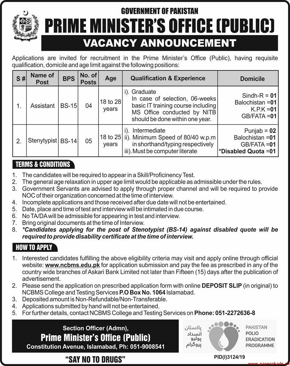 Prime Minister Office Islamabad Jobs 2019