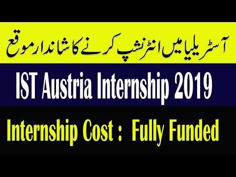 IST Summer Internship Austria 2020