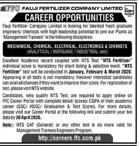 FFC Management Trainee Jobs 2019-2020