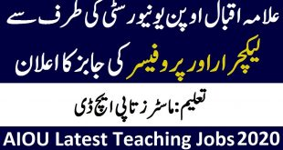 AIOU Jobs 2020 for Lecturers