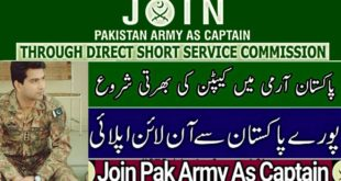 Join Pak Army 2020 for Captain