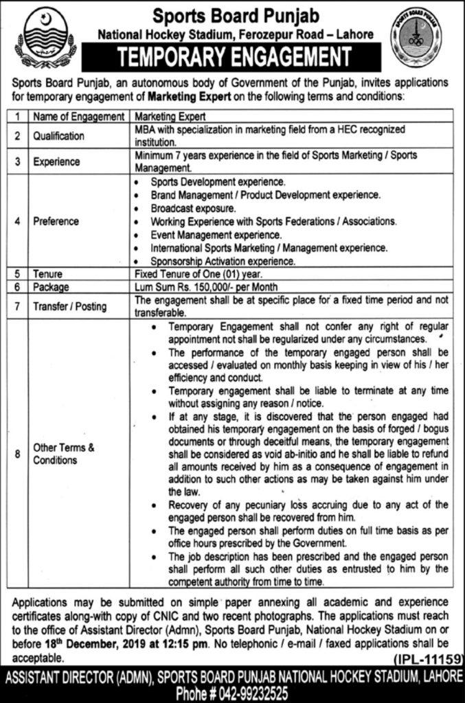 Punjab Sports Board Jobs 2019