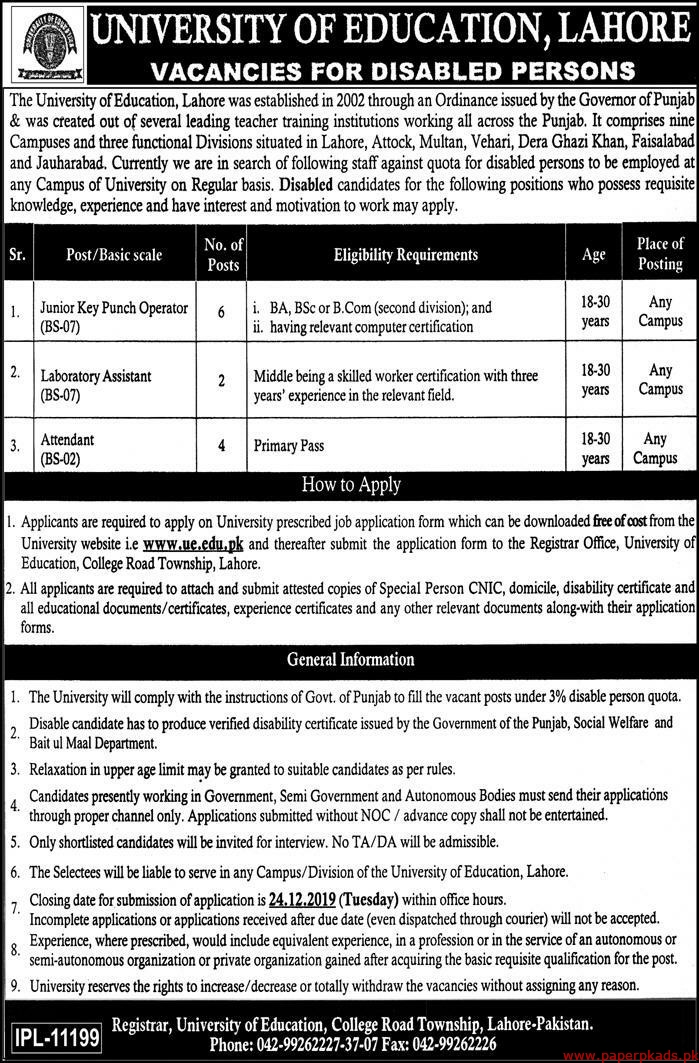 University of Education Lahore Jobs 2019
