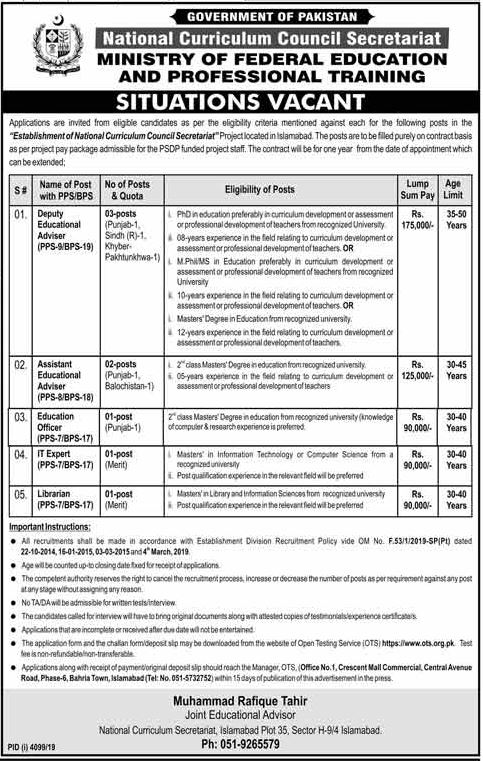 Ministry of Federal Education & Professional Training Jobs 2020