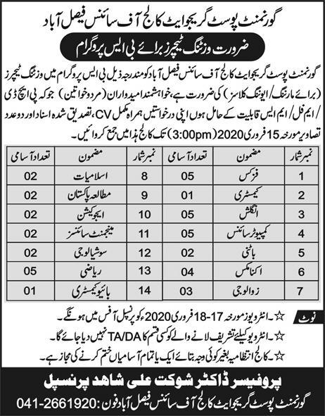 Govt Postgraduate College Of Science Faisalabad Jobs 2020