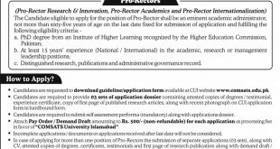 COMSATS Islamabad Jobs 2020