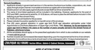Cabinet Division Jobs 2020 Pakistan Tourism Development Corporation JobsLast Date To Apply: February 06, 2020.