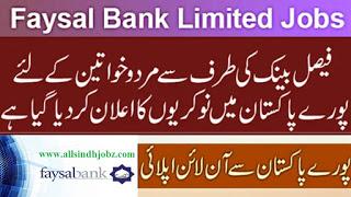 Faysal Bank Jobs 2020