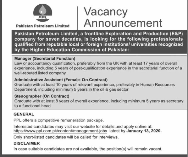 PPL Jobs 2020