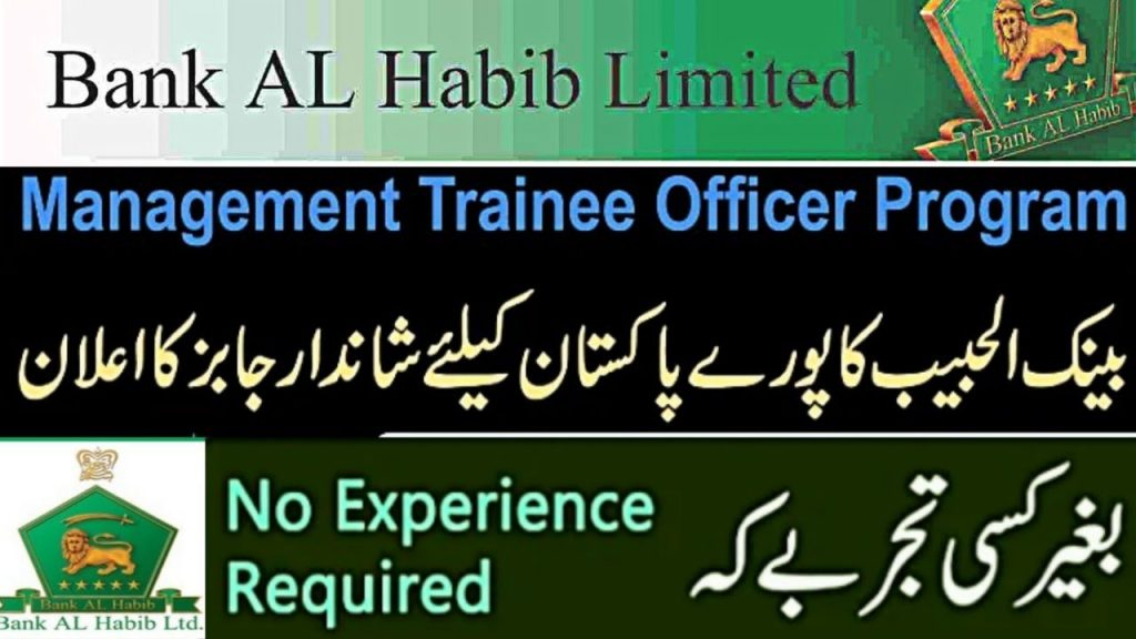 Bank Al Habib Jobs 2020