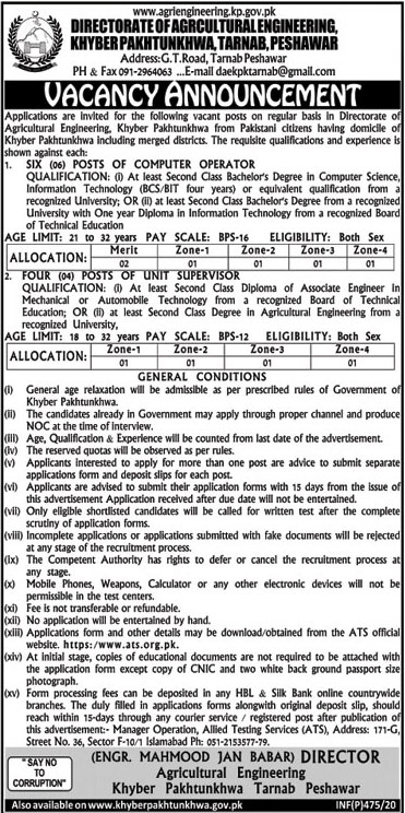 Directorate Agriculture Engineering KPK Jobs 2020