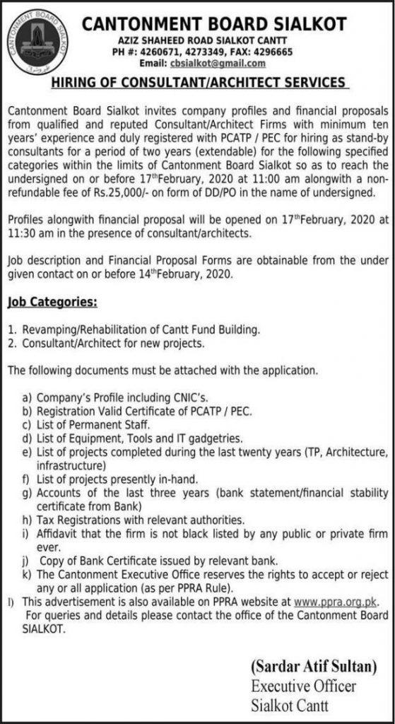 Cantonment Board Sialkot Jobs 2020