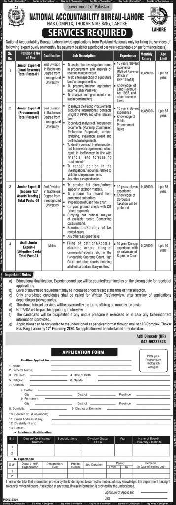 National Accountability Bureau (NAB) Jobs 2020