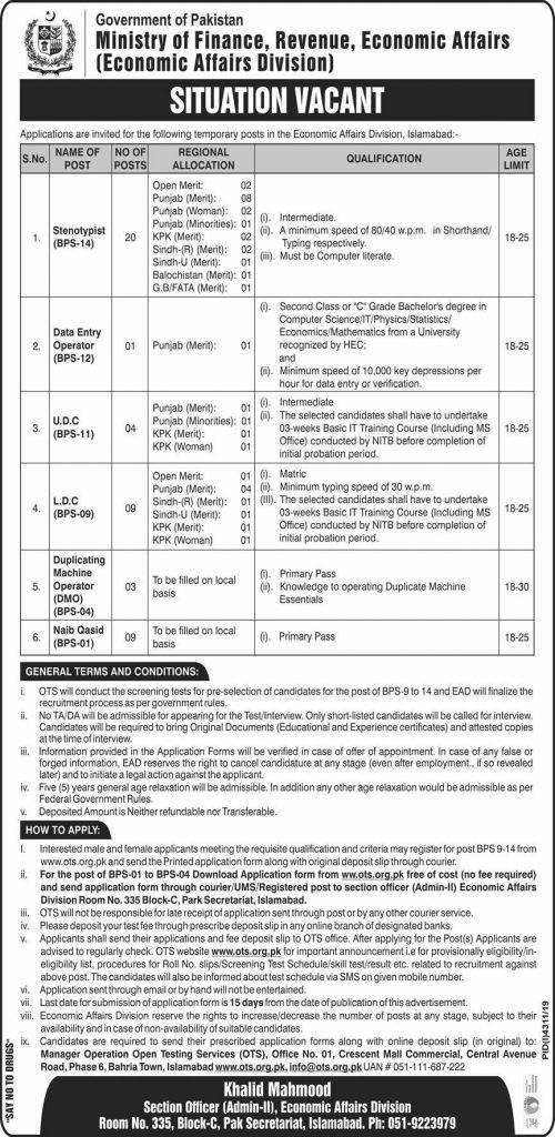 Ministry of Finance Jobs 2020 Ministry of Finance JobsLast Date to Apply: February 18, 2020. For Application Form: Click Here