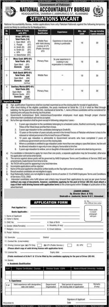 NAB Islamabad Jobs 2020