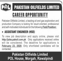 Pakistan Oilfields Limited Jobs 2020