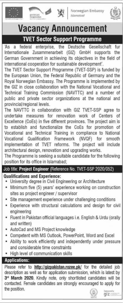 TEVT Sector Support Programme Jobs 2020