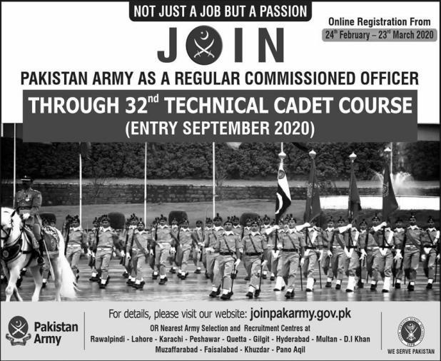 Technical Cadet Course Registration 2020