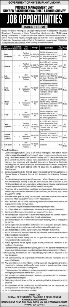 KPK Child Labour Survey Jobs 2020 For Field Enumerator, Observer and Others (503 Posts)