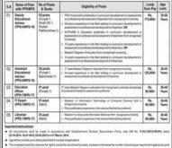 National Curriculum Council Secretariat Islamabad Jobs 2020