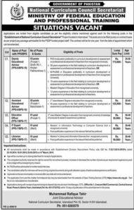 National Curriculum Council Secretariat Islamabad Jobs 2020