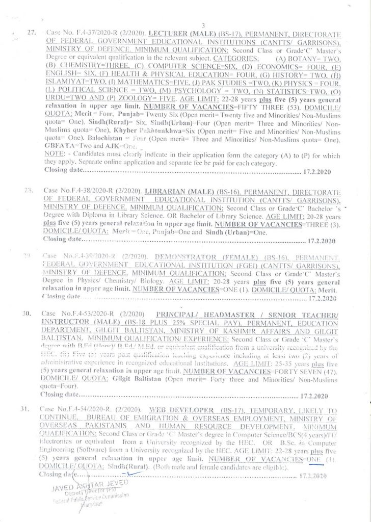 Lecturer Jobs 2020 by FPSC