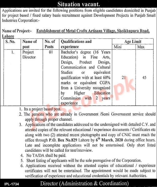 Punjab Small Industries Corporation Jobs 2020