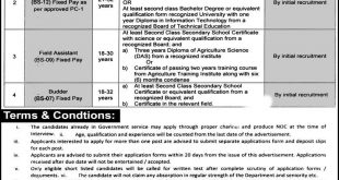 Agriculture Department KPK Jobs 2020