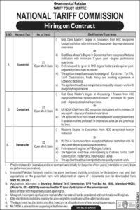 National Tariff Commission Jobs 2020 NTC Pakistan Latest New Advertisement