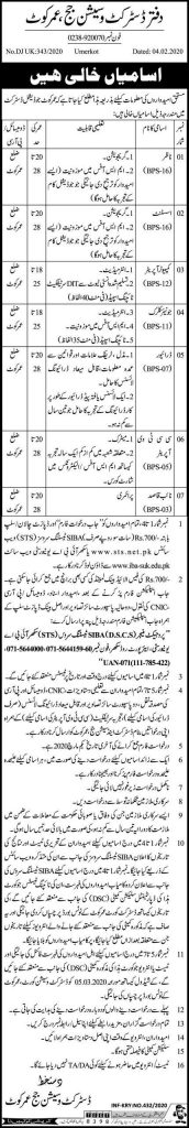 District & Session Court Umerkot Jobs 2020