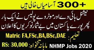 NHMP Jobs February 2020