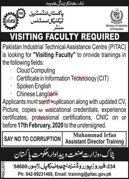 PITAC New Jobs 2020