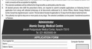 PAEC Jobs February 2020