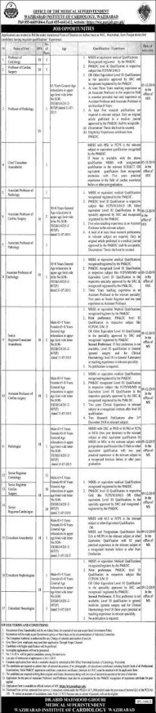 Wazirabad Institute of Cardiology Jobs 2020