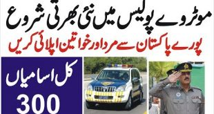 National highway and Motorway police Jobs Male and Female Jobs