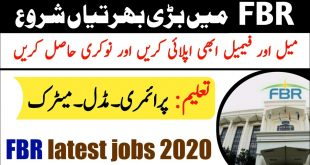 FBR New Jobs 2020