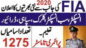 FIA Jobs 2020