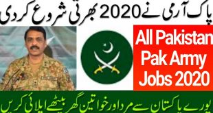 Join Pak Army 2020 as Regular Commission Through