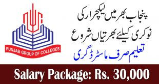 Punjab Group Of Colleges Jobs 2020